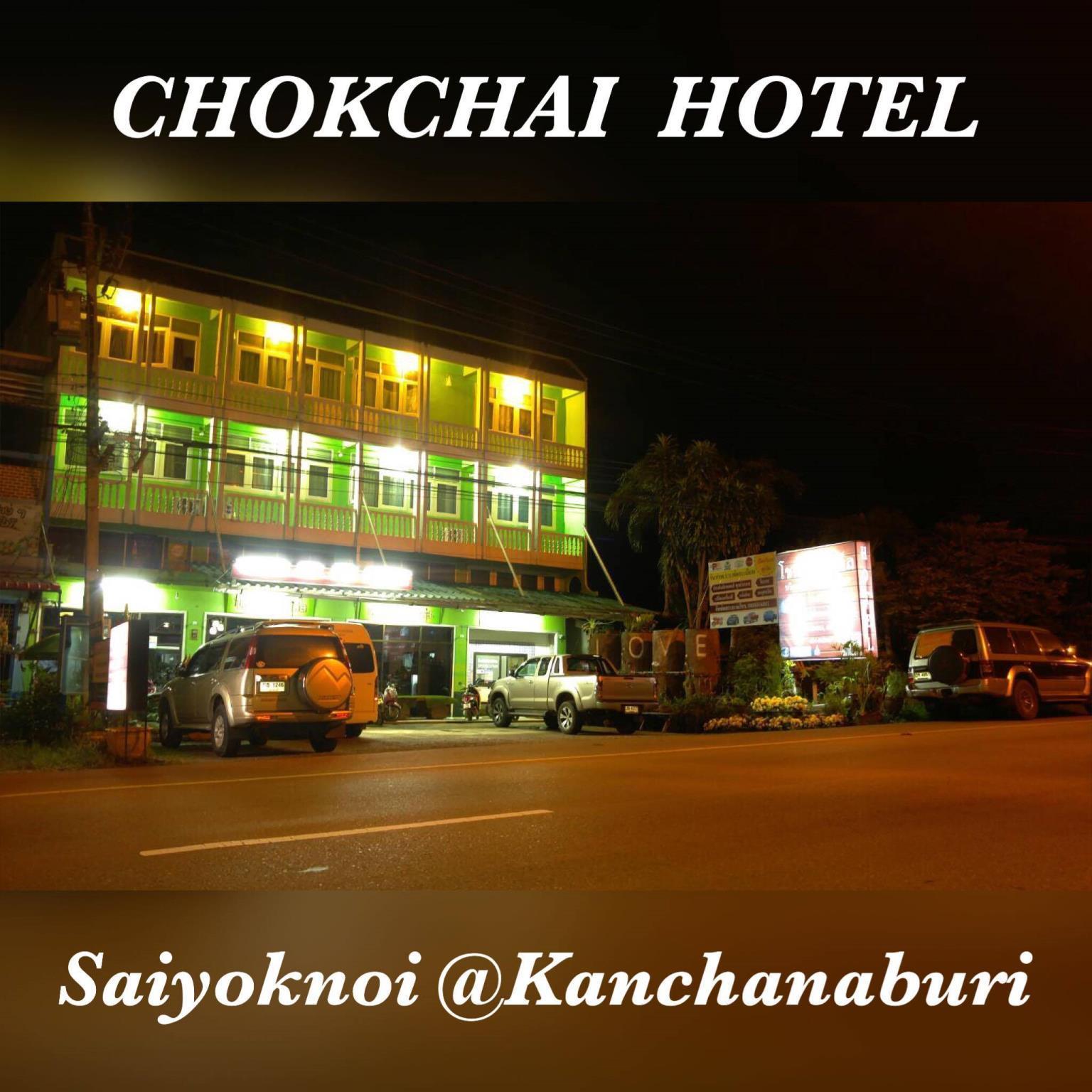 Chokchai Hotel
