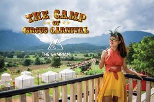 THE CAMPIAN - Chiang Dao