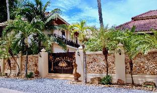 %name Sibaja Palms Sunset Beach Luxury Apartment เกาะสมุย