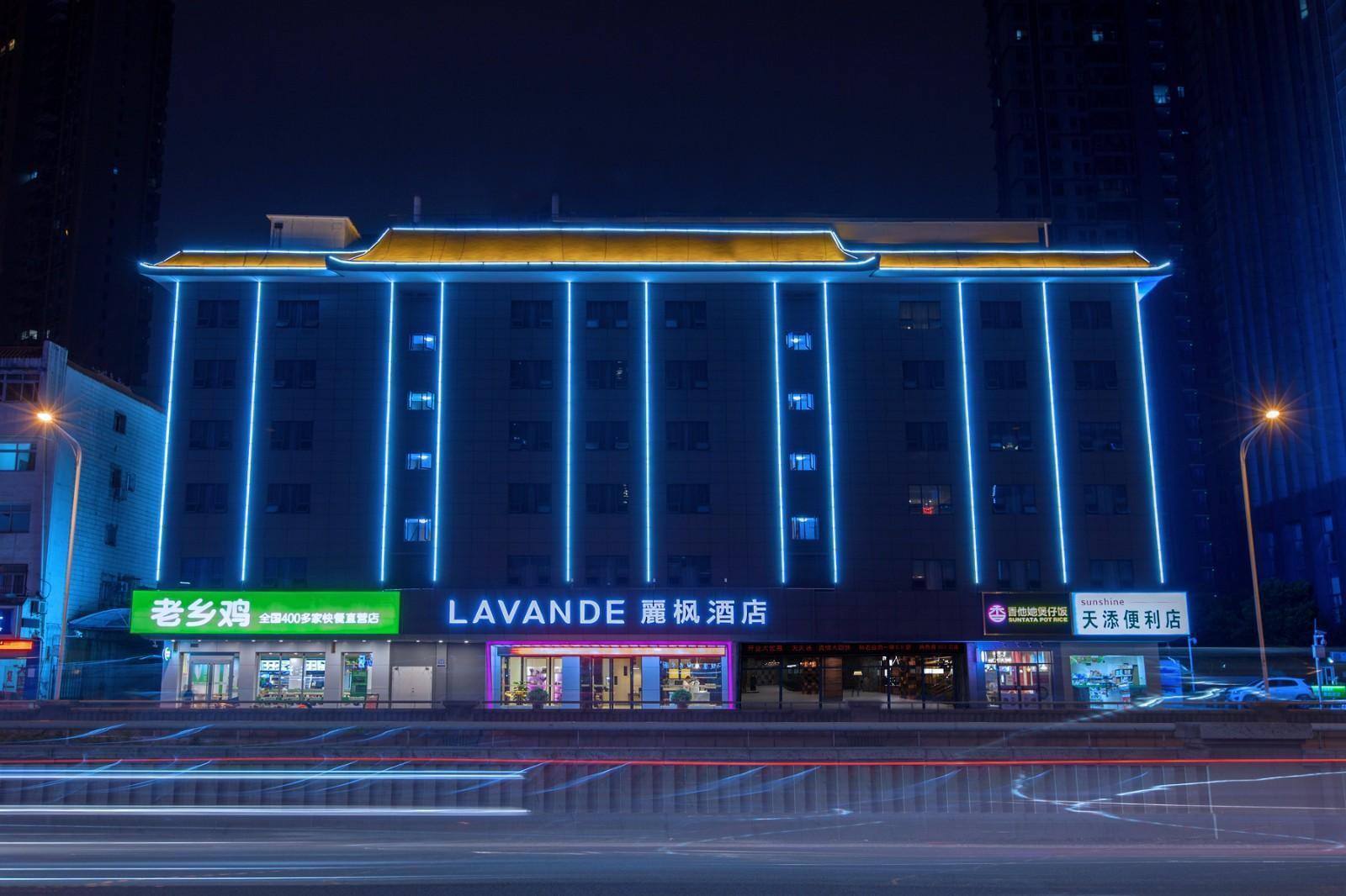Lavande Hotel Wuhan HanKou Railway Station Wuhan 1911
