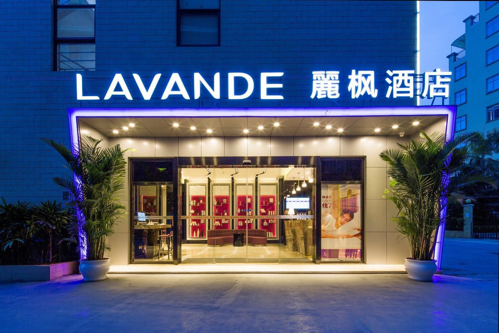 Lavande Hotel Guangzhou Huangpu Wenchong Subway Stataion