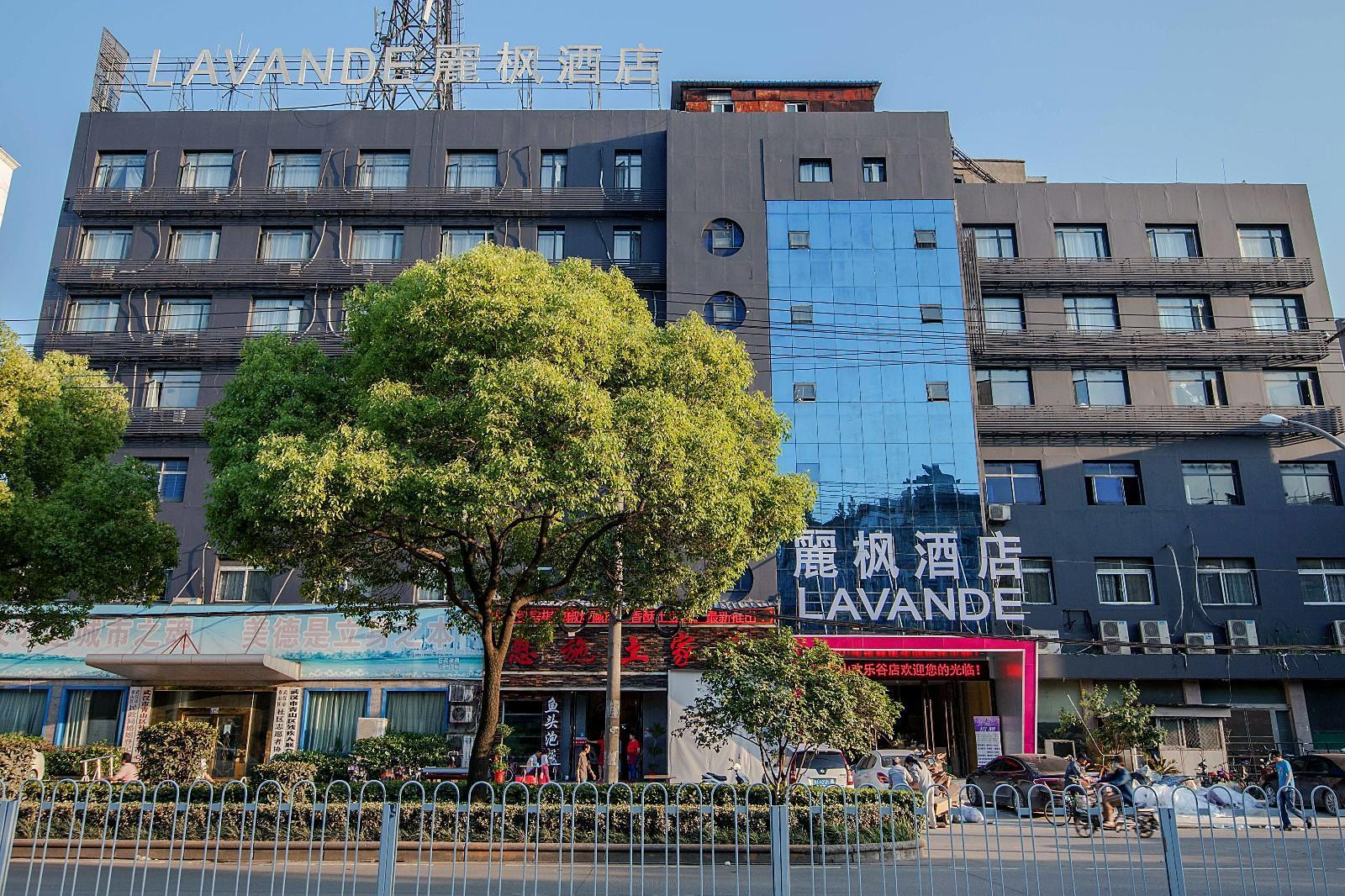 Lavande Hotel Wuhan Qingshan Happy Valley