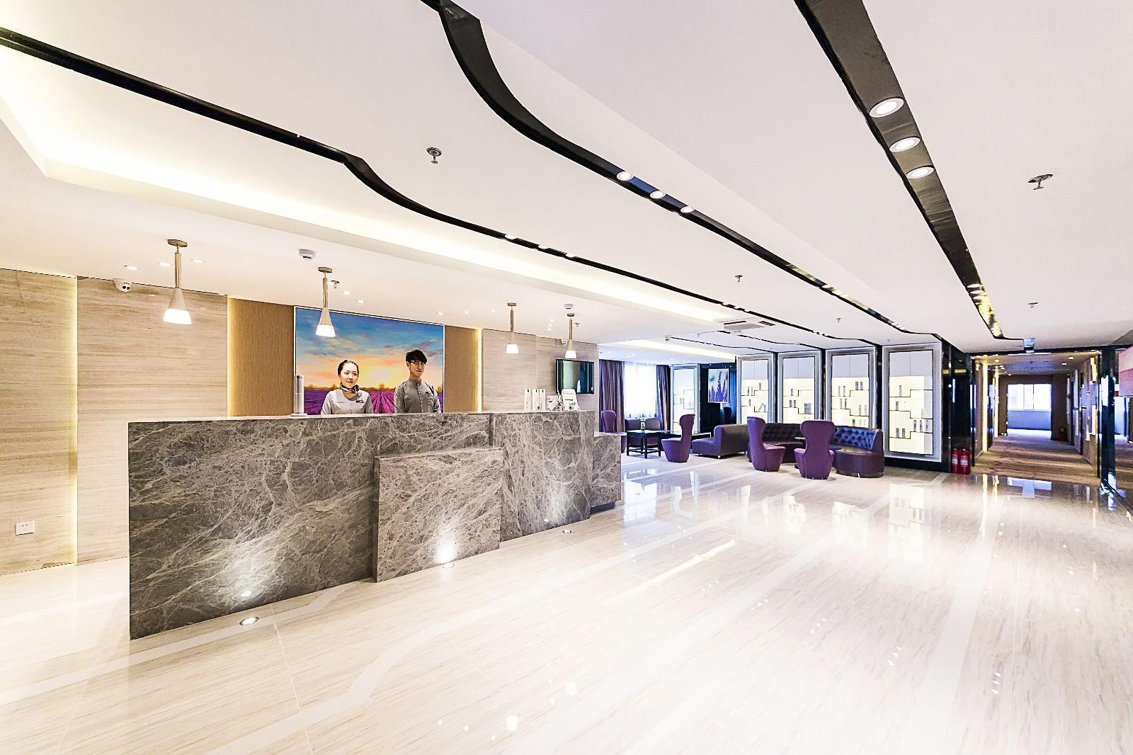 Lavande Hotel Weihai Weigao Plaza