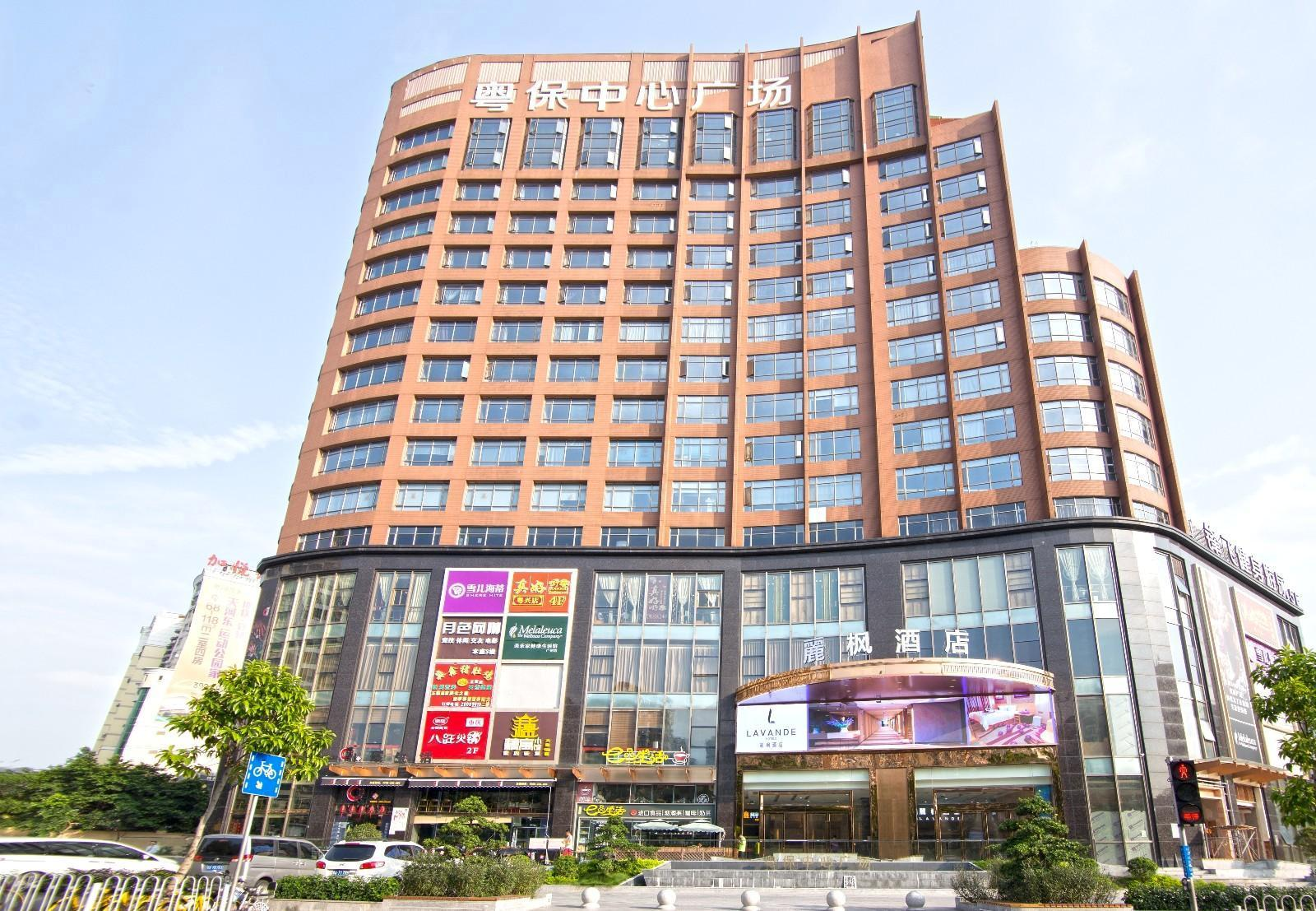 Lavande Hotel Guangzhou Chepi Subway Station