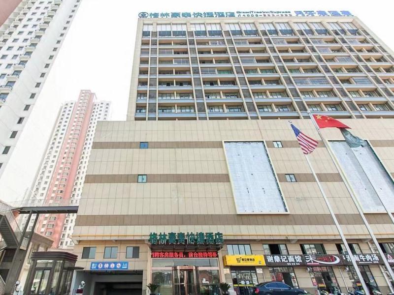 GreenTree Inn Wuxi bailing Square Tourism School Express Hotel
