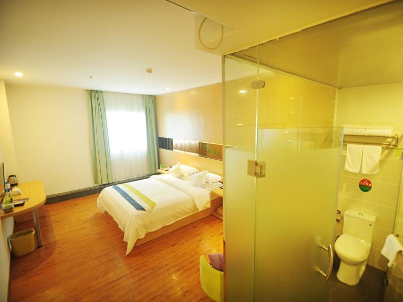 Vatica Shantou East Changping Road Guoxin Garden Hotel