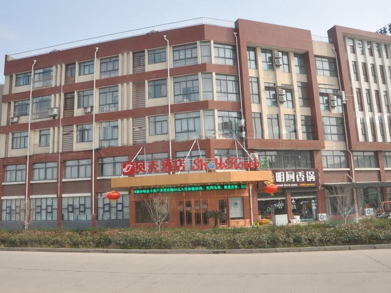 Shell Wuxi Jiangyin Wenlin Town Hotel