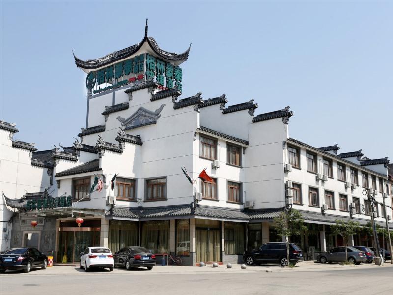 GreenTree Inn Wuxi Xishan District Dangkou Town Hubin Road Express Hotel