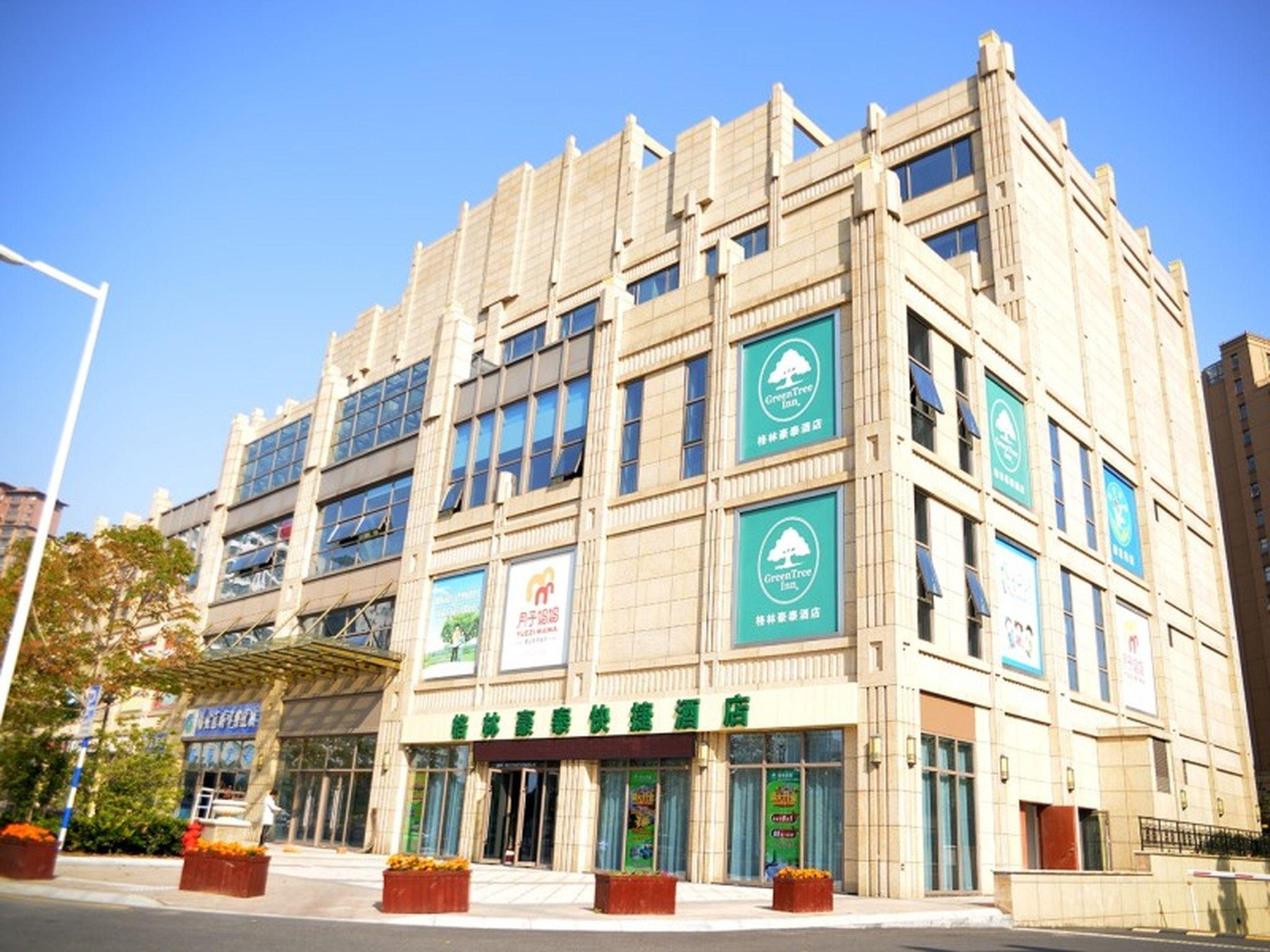 GreenTree Inn Suzhou Changshu Huanghe Road Linli Center Express Hotel
