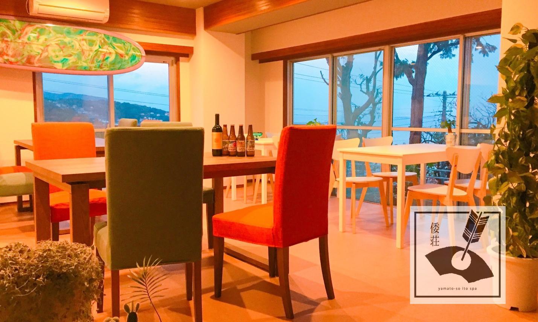 Guest House Yamatoso