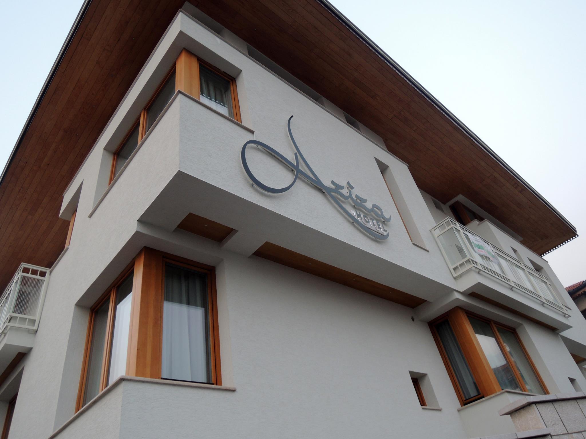 Hotel Aziza Sarajevo