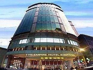 The Empire Hotel Kowloon   Tsim Sha Tsui