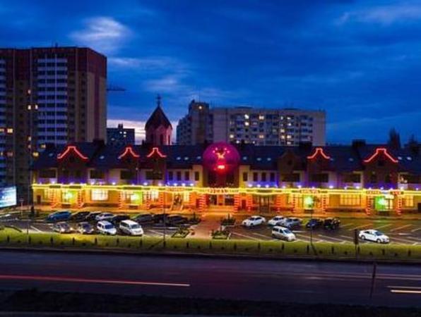 Hotel Pegas Krasnodar