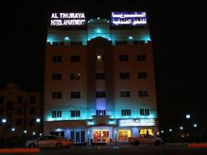 Al Thuriah Hotel Apartments