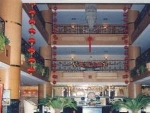 Zibo Wanjie International Hotel