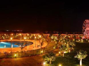 Boudl Half Moon Resort