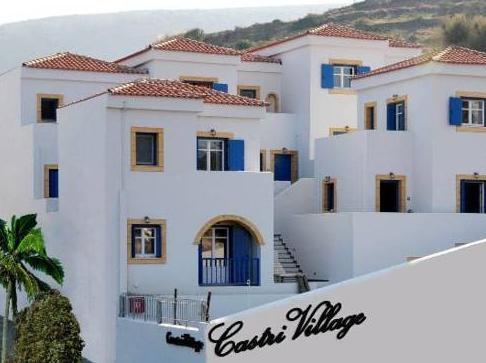 Castri Village