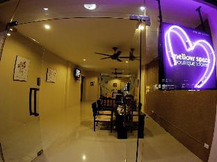 Mellow Space Boutique Rooms เมลโลว์ สเปซ บูติค รูม