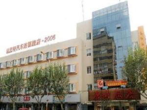 ウェンヂョウ ルーチュン ホテル (Wenzhou Lucheng Hotel)