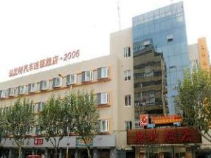 Wenzhou Lucheng Hotel