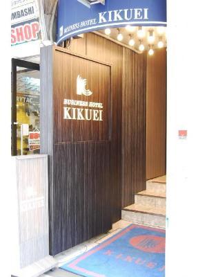 Hotel Kikuei