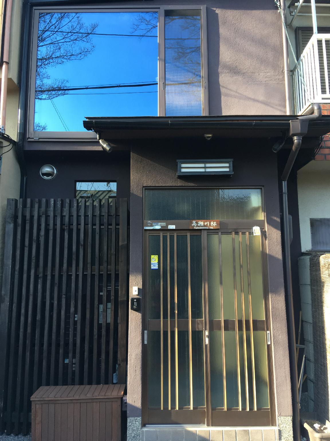 K's Villa Takasegawa Tei