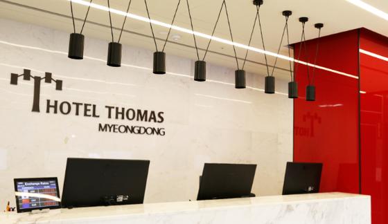 Hotel Thomas Myeongdong