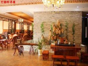 Chengdu Skyworth Southwest Training Center Hotel