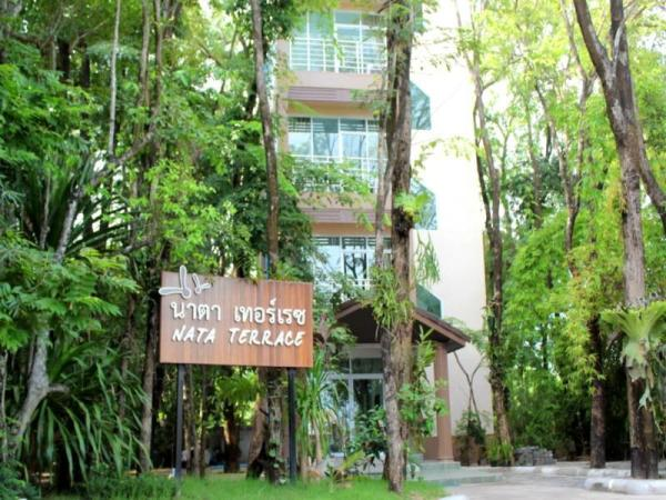 Nata Terrace Udon Thani