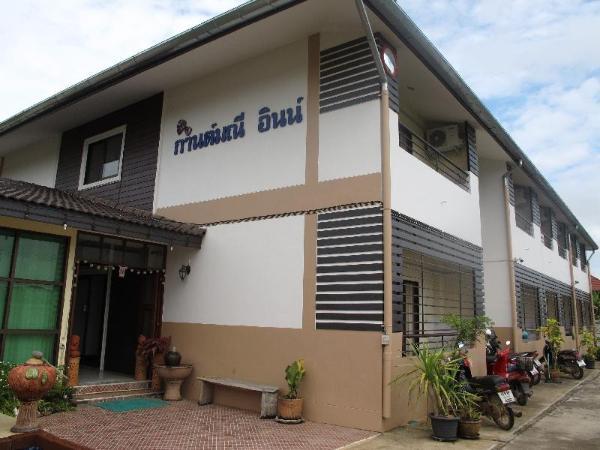 Kanmanee Inn Chiang Rai