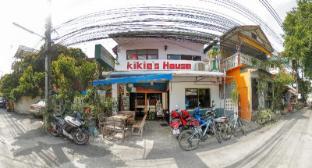 Kikie's House - Chiang Mai