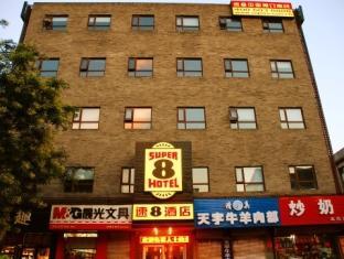 Super 8 Beijing Changping Gulou East Street Hotel