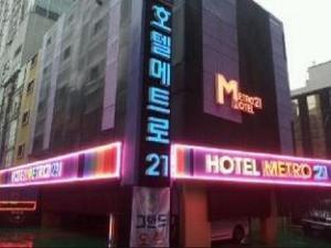메트로 21 호텔  (Metro 21 Hotel)