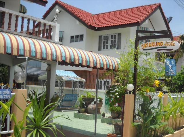 ศรีกรุง เกสต์เฮาส์ – Sri Krung Guest House