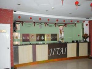 Jitai Hotel Shanghai Bailian Zhonghuan Commerce Plaza Branch