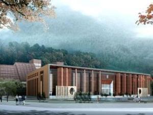 CITIC Jinggangshan International Convention Center