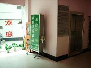Jitai Hotel Shanghai Yangpu Benxi Hospital Branch