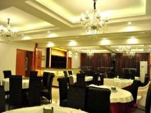Chengdu Konggang First Class Hotel