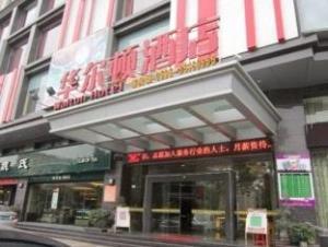 Jinjiang Huaerdun Hotel