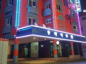กู๊ดสเตย์ ดูไบ โมเต็ล (Goodstay Dubai Motel)