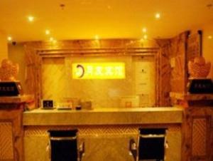 Chongqing Yueyou Hotel Yangjiaping Branch