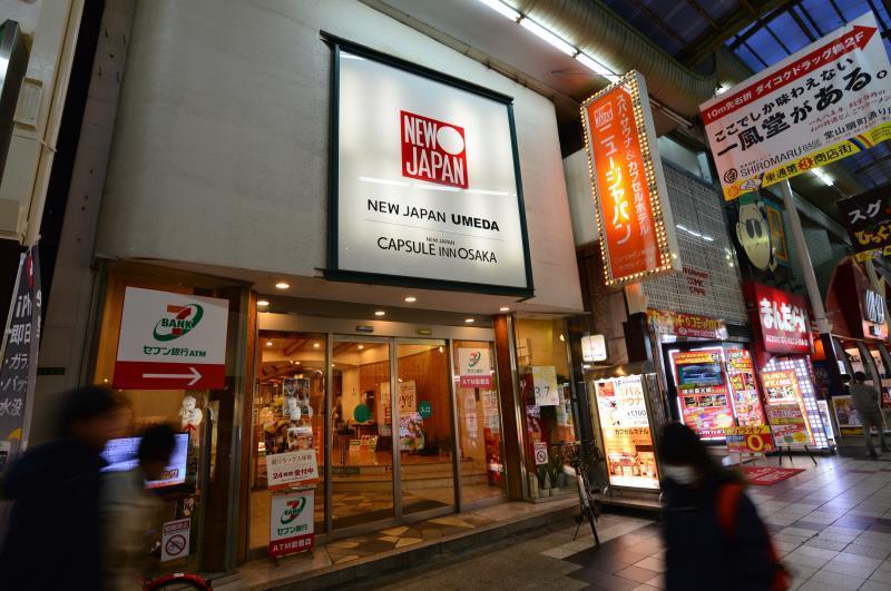 Capsule Inn Osaka   Men Only