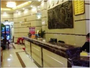 Quanzhou Yongchun Qiaoyou Business Hotel