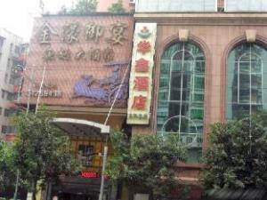 Hua Xin Hotel