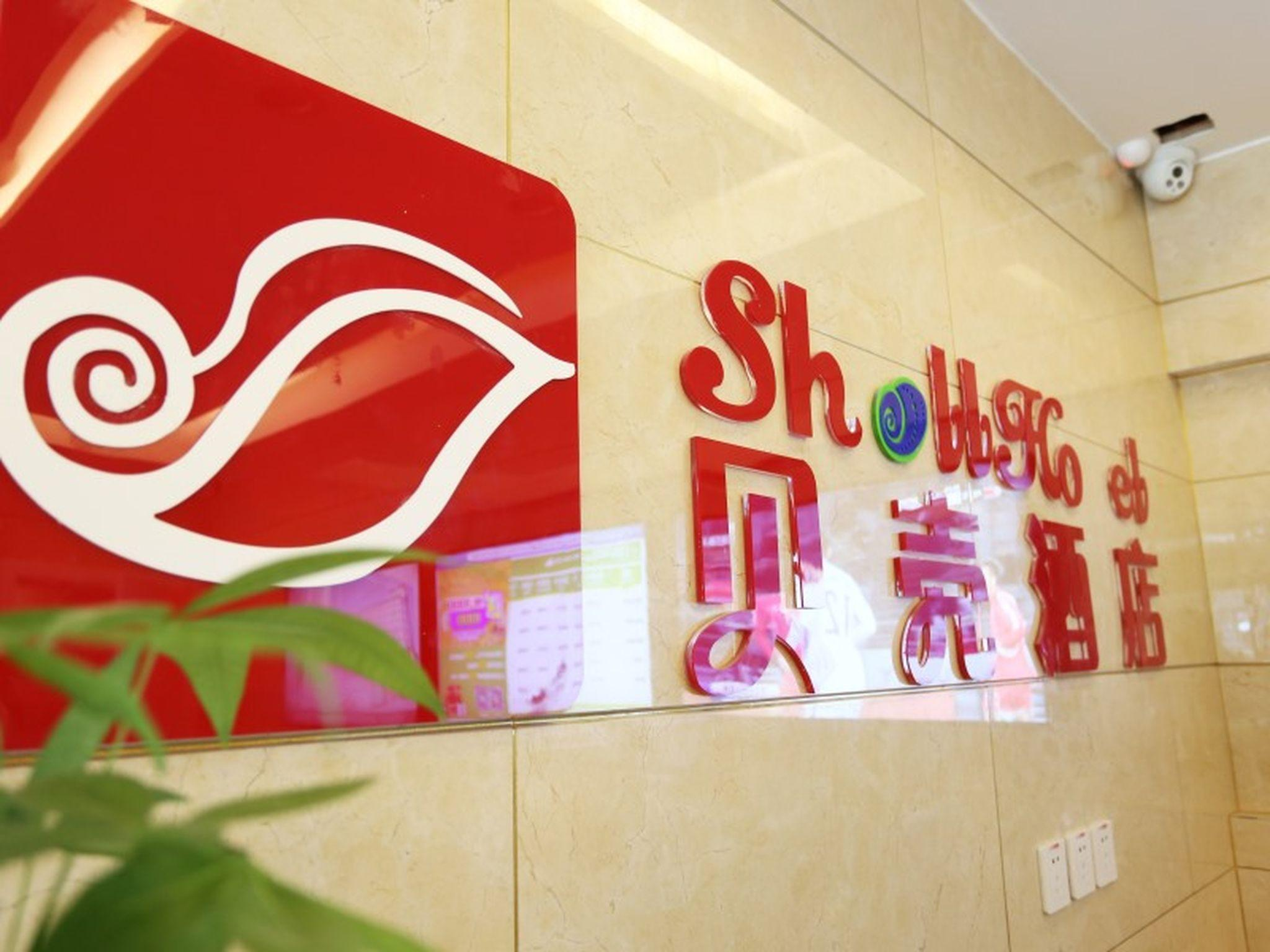 GreenTree Inn Zhangye Ganzhou Area East Street Shell Hotel