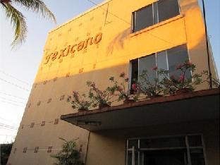 picture 3 of Texicano Hotel