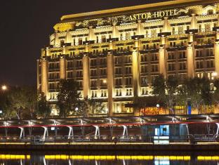Фото отеля The Astor Hotel A Luxury Collection Hotel