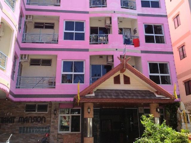 รัฐกิจ แมนชั่น – Rattakit Mansion