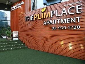 關於普林廣場飯店 (The Plim Place)