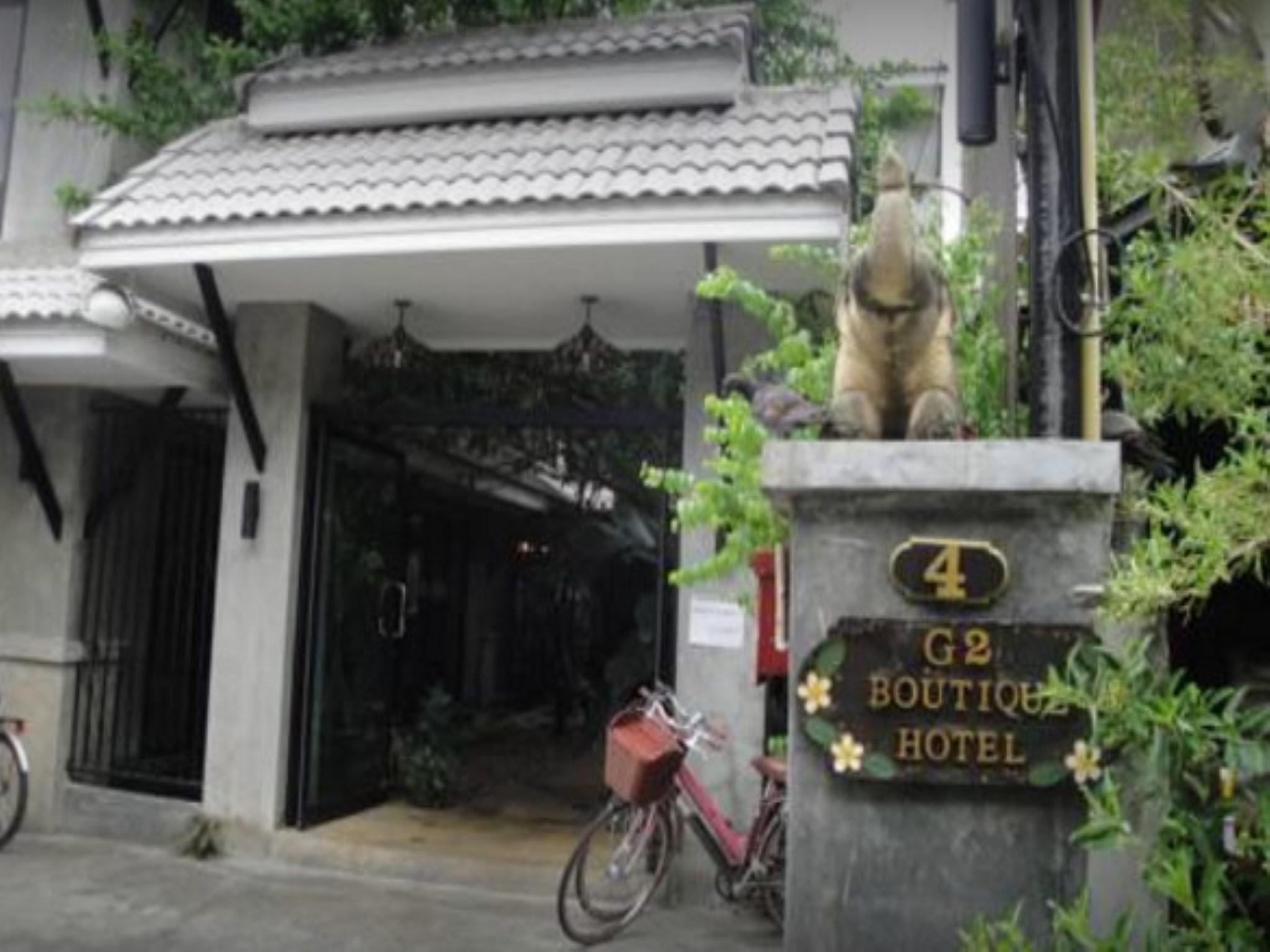 G2 Boutique Hotel จี2 บูทิค โฮเต็ล